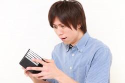 個人年金保険と貯金(貯蓄・定期預金)どちらがお得?