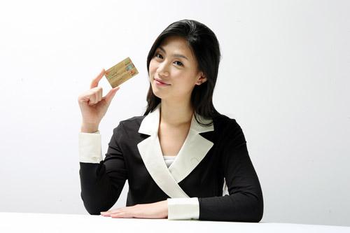 学資保険をクレジットカード支払うメリット